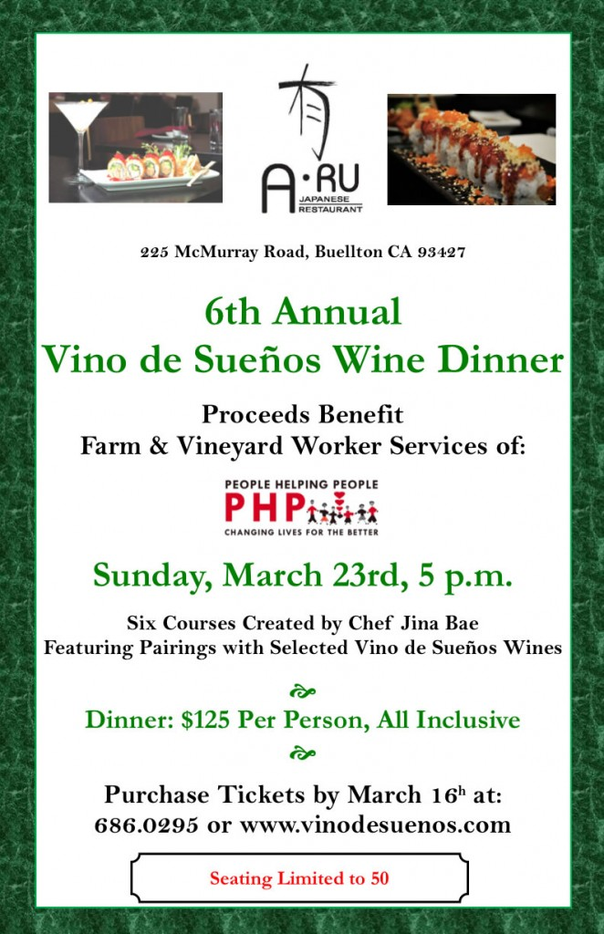ARU 2014 Benefit Dinner Poster - eblast and web - no wines